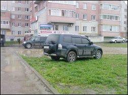 Г железнодорожный центральная городская больница поликлиника 2